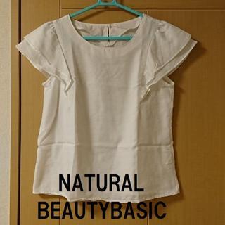 ナチュラルビューティーベーシック(NATURAL BEAUTY BASIC)の★格安 NBB(ナチュラルビューティーベーシック) シャツ 白★(シャツ/ブラウス(半袖/袖なし))