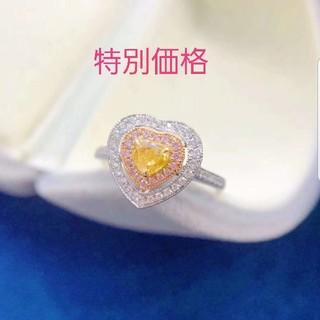 ♡ハートシェイプオレンジ系yellowダイヤモンドリング(リング(指輪))