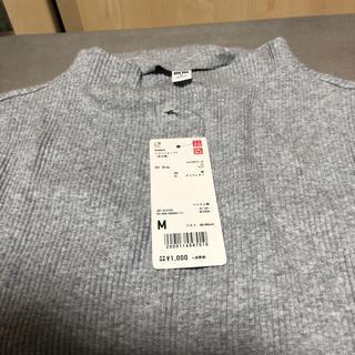 UNIQLO - リブハイネックTシャツ
