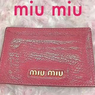 ミュウミュウ(miumiu)のミュウミュウ  miu miu カードケース パスケース(名刺入れ/定期入れ)