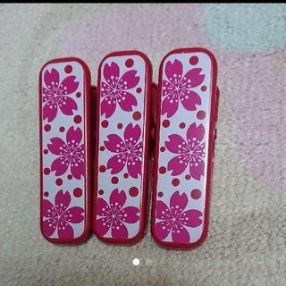 数量限定  着物クリップ 桜柄 ピンク 大 3個セット