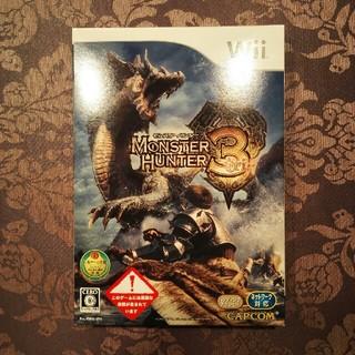 カプコン(CAPCOM)のモンスターハンター3  Wii  新品未開封(家庭用ゲームソフト)