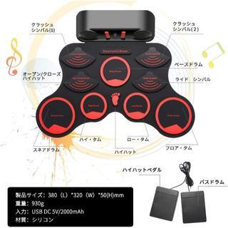 【2019進化版】 電子ドラム ポータブルドラム 10個ドラムパッド