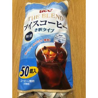 UCCポーションアイスコーヒー  50個入