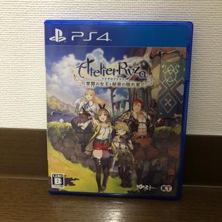 PlayStation4 - ライザのアトリエ
