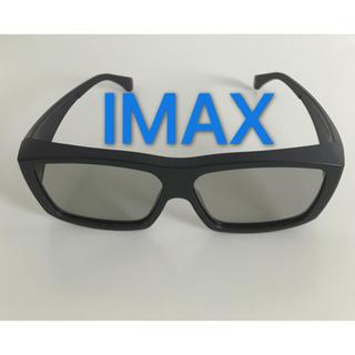 美品 IMAX メガネ(サングラス/メガネ)