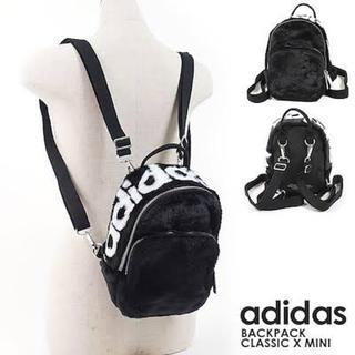 adidas - adidas エコファーミニリュック