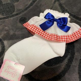 シャーリーテンプル(Shirley Temple)のシャーリーテンプル靴下16-18cm新品(靴下/タイツ)
