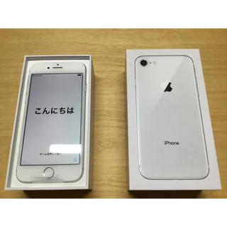 Apple - 【新品未使用】 iPhone8 Silver 64GB 本体 SIMフリー