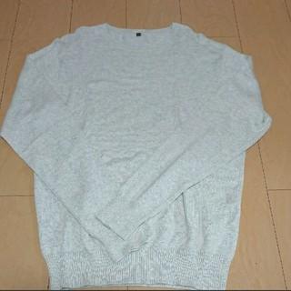 ムジルシリョウヒン(MUJI (無印良品))の無印良品 メンズ ニット 新品未使用(ニット/セーター)
