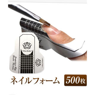 グレースガーデン ネイルフォーム 500枚 ジェルネイル(ネイル用品)