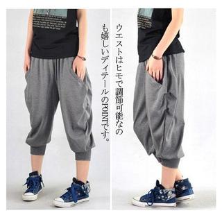 スウェットパンツ 7分丈 パンツ メンズ ジョガーパンツ サルエルパンツ スウェ