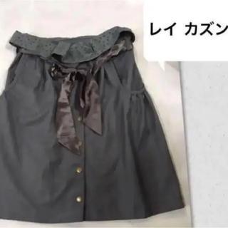 RayCassin - 美品 レイカズン  膝丈スカート ひざ丈 グレー オフィスカジュアル