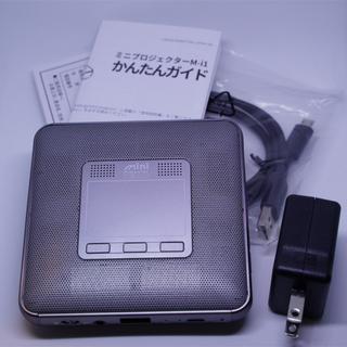 キヤノン(Canon)の新品未開封 キヤノン M-i1(SL) ミニプロジェクター(プロジェクター)