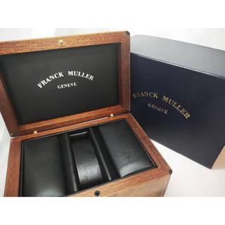 フランクミュラー(FRANCK MULLER)の即決!フランクミュラー☆ウォッチボックス 時計の箱 BOX☆外箱有☆美品(その他)