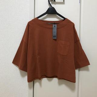 ジーナシス(JEANASIS)の新品 JEANASIS ハイネックポケショートSS(Tシャツ(半袖/袖なし))