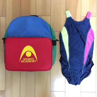 スポーツアカデミー プールバッグ 水着 130センチ 女児 2点セット