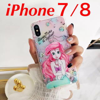 Disney - 早い者勝ち!アリエル 可愛いiPhoneケース♡iPhone7 iPhone8