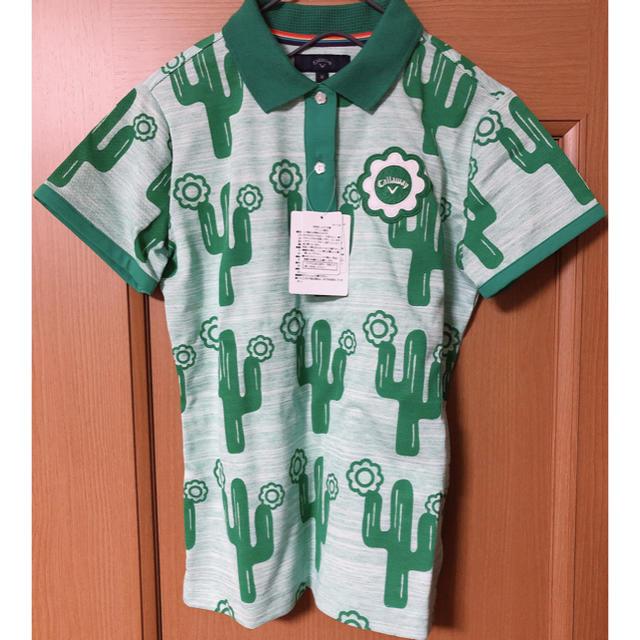 Callaway Golf(キャロウェイゴルフ)のcallaway ゴルフウェア  箱 袋付き レディースのトップス(ポロシャツ)の商品写真