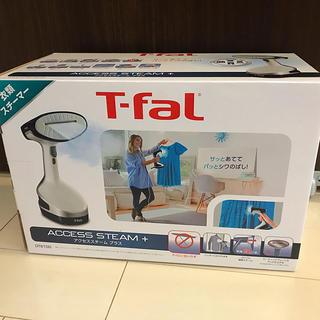 T-fal - ティファール T-FAL コードつき衣類スチーマー  プラス DT8100J0