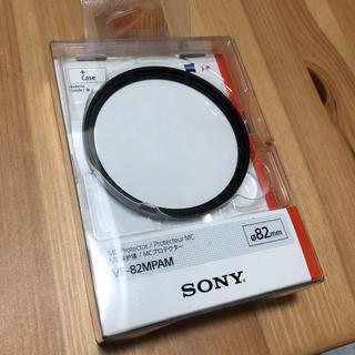 ソニー(SONY)のソニー 純正フィルター 82mm 中古(フィルター)
