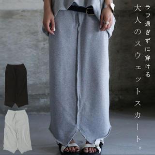 アンティカ(antiqua)の専用☆antiqua 裏毛ロングスカート(ロングスカート)