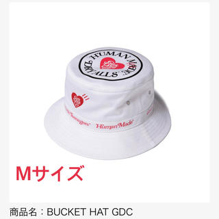 A BATHING APE - Human Made Girls Don't Cry BUCKET HAT M