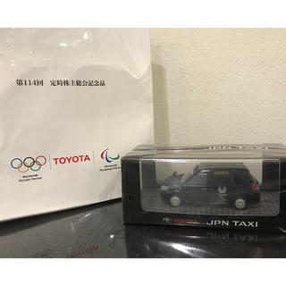 トヨタ - トヨタ自動車 株主総会記念品 JPN  TAXI