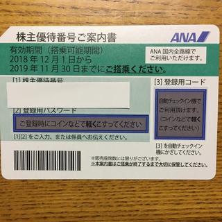ANA(全日本空輸) - ANA 株主優待券 4枚(有効期限2019年11月30日)1014