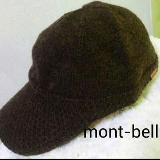 モンベル(mont bell)のmont-bell ウールキャップ(キャップ)