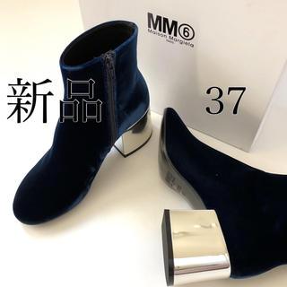 マルタンマルジェラ(Maison Martin Margiela)の新品. 37 MM6 メゾン マルジェラ ベロア ミラーヒール ブーツ ネイビー(ブーツ)