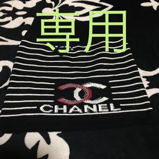 CHANEL - スカート