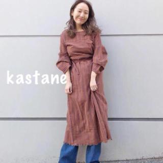カスタネ(Kastane)の切替ストライプワンピース❤︎(ロングワンピース/マキシワンピース)