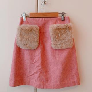 Rirandture - リランドチュール ポケットファー 台形スカート