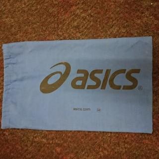 アシックス(asics)のアシックス asics 靴袋(陸上競技)