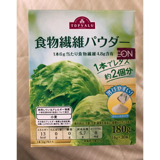AEON - 食物繊維パウダー30本未使用