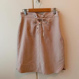 Rirandture - Rirandture 編み上げスカート