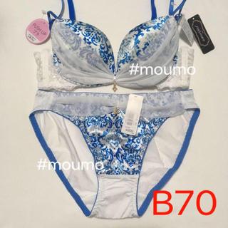 エメフィール(aimer feel)のaimer feel B70 ブラショーツセット ホワイト×ブルー(ブラ&ショーツセット)