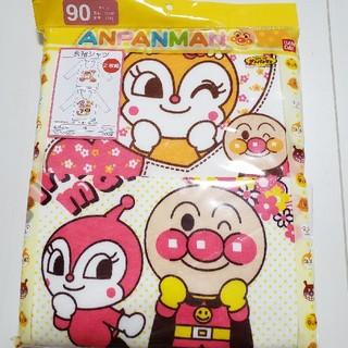 アンパンマン - 新品未開封アンパンマンドキンちゃん2枚組長袖インナーシャツ90センチ