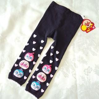 アンパンマン スパッツ 黒 サイズ 80~90 (パンツ)