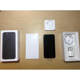 Apple - [完全美品] iPhone7 Black 32GB SIMフリー