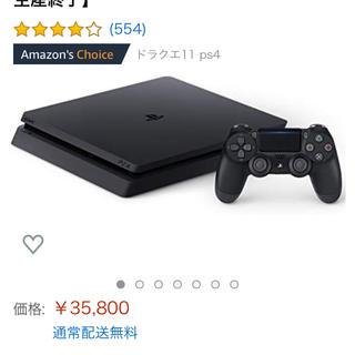 PlayStation4 - ps4  本体 激安