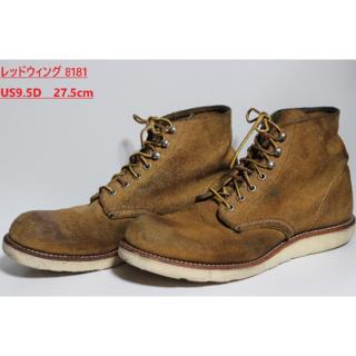 レッドウィング(REDWING)のレッドウィング REDWING 8181 27.5cm US9.5D スエード(ブーツ)