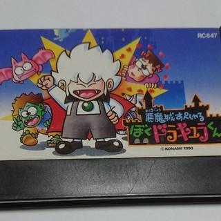 ファミリーコンピュータ - ファミコンソフト 悪魔城スペシャル ぼくドラキュラくん