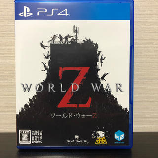PlayStation4 - World War Z