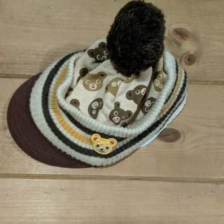 ミキハウス(mikihouse)のミキハウスニット帽(帽子)