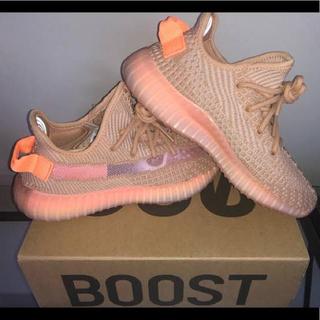 adidas - YEEZY BOOST 350 V2 Clay