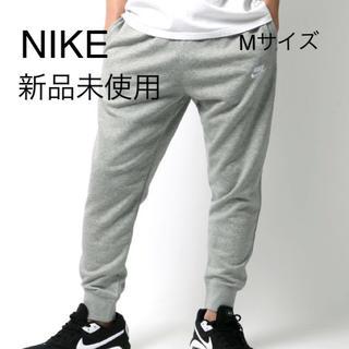 NIKE - NIKE フレンチテリー ジョガーパンツ メンズ