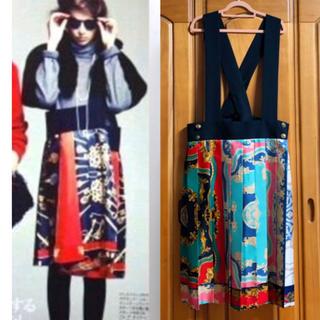COMME des GARCONS - レア♡トリコ♡スカーフ柄吊りスカート
