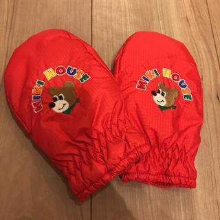 ミキハウス(mikihouse)のミキハウス 手袋  スノーグローブ(手袋)